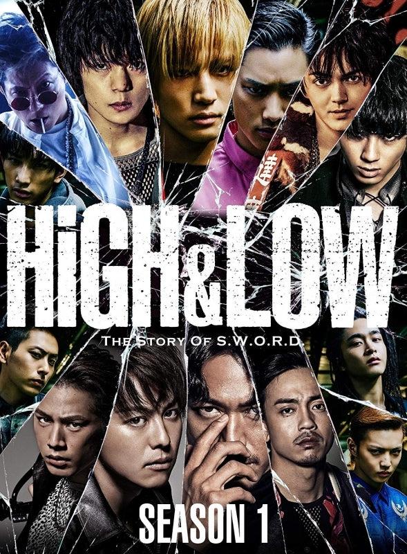 (Blu-ray) HiGH & LOW TV Series SEASON 1 Complete Edition BOX