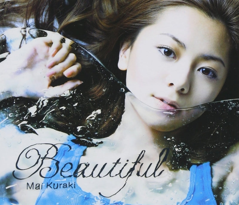 (Maxi Single) Beautiful by Mai Kuraki [Regular Edition]