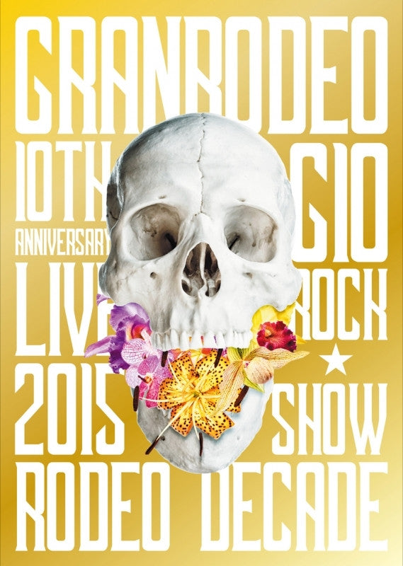 (DVD) GRANRODEO / GRANRODEO 10th ANNIVERSARY LIVE 2015 G10 ROCK☆SHOW -RODEO DECADE-