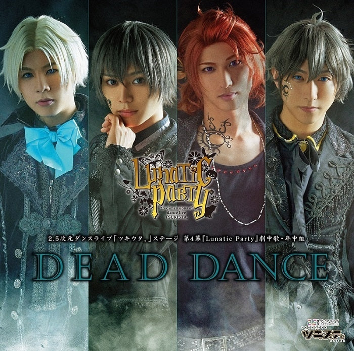 (Maxi Single) Tsukiuta. Stage Play: Tsukisute. Part 4 Middle Group Song - DEAD DANCE