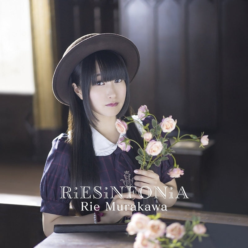 (Album) RiESyMPHONy by Rie Murakawa [First Run Limited Edition B]