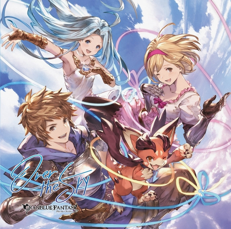 (Character Song) OVER THE SKY - GRANBLUE FANTASY