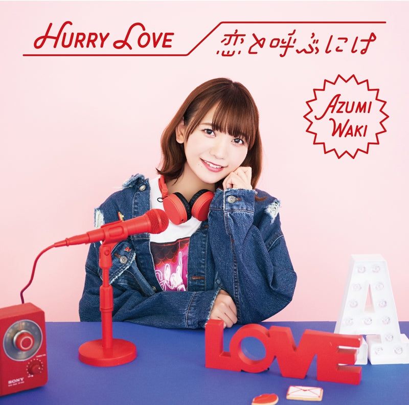 (Theme Song) Shachibato! President, It's Time for Battle! TV Series OP: Hurry Love by Azumi Waki [First Run Limited Edition A]