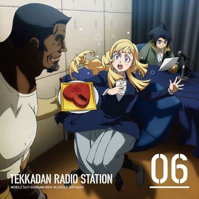 "(DJCD) Radio CD ""Gtekkadan Hosokyoku"" Vol.6 [CD+CD-ROM]"