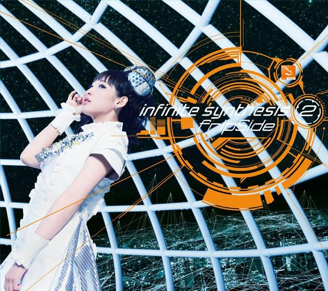 (Album) infinite synthesis 2 by fripSide [w/ DVD, Limited Edition]