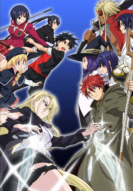 (Blu-ray) UQ HOLDER! - Negima! Magister Negi Magi 2 TV Series Blu-ray BOX