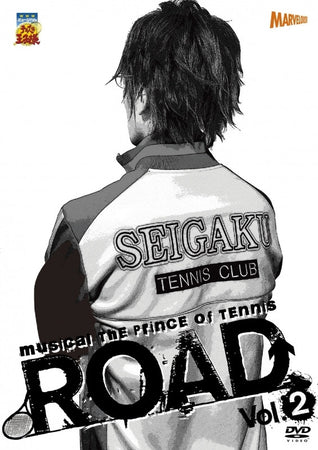 DVD The Prince Of Tennis Musical ROAD Vol 2
