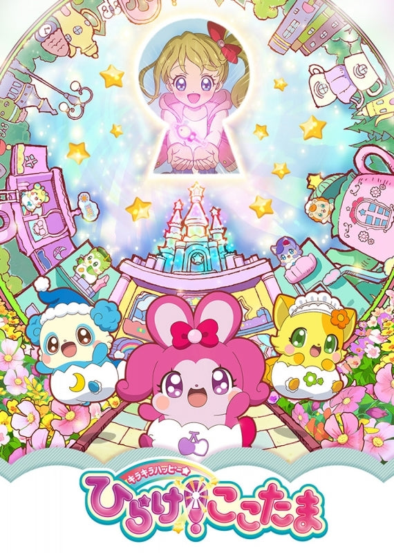 (DVD) Kira Kira Happy Hirake! Cocotama TV Series DVD BOX vol. 1