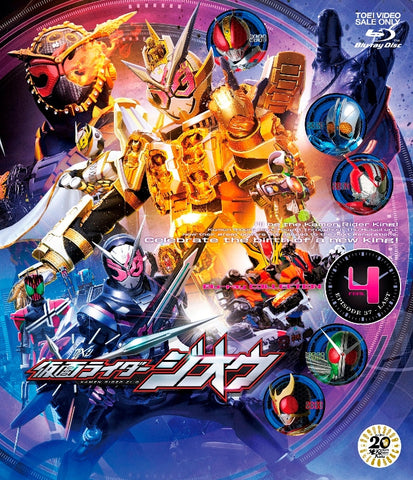 (Blu-ray) Kamen Rider Zi-O TV Series COLLECTION 4