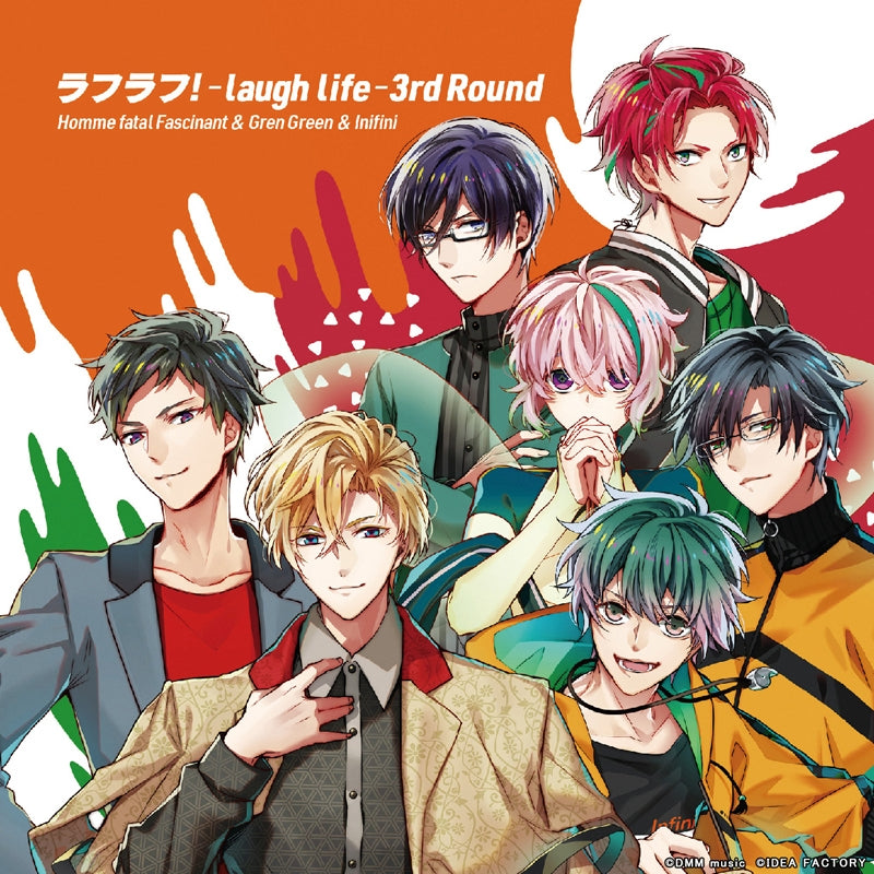 (Drama CD) Laugh Life! 3rd Round [animate Limited Set]