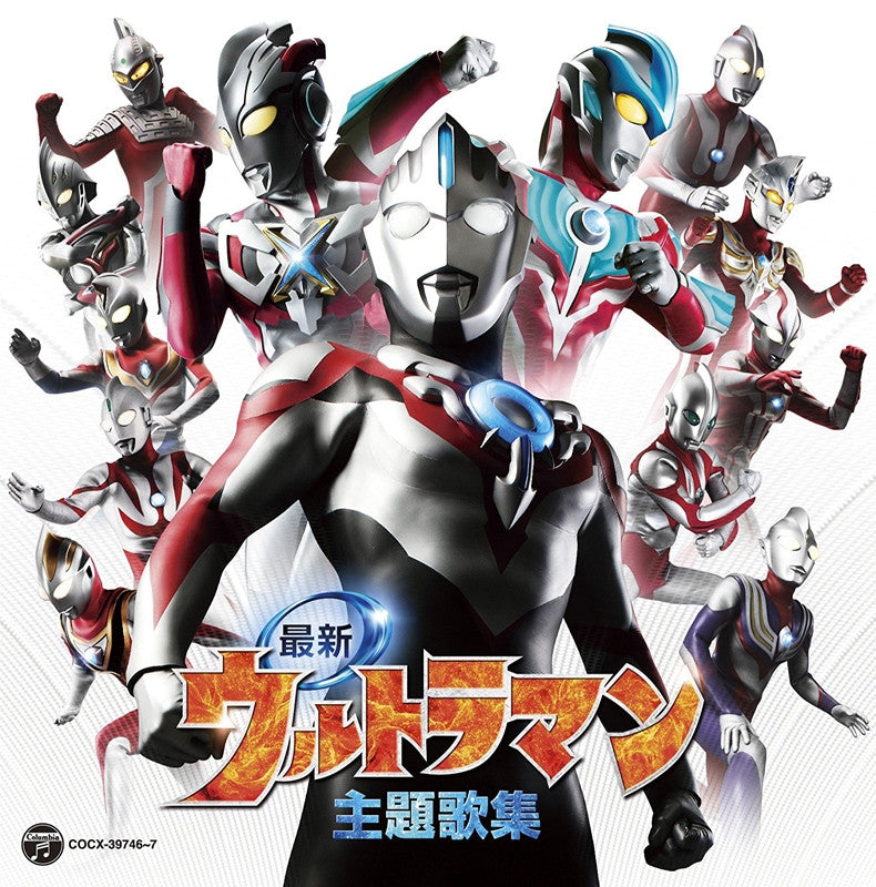 (Album) Up-to-date Ultraman Theme Songs Double CD Compilation