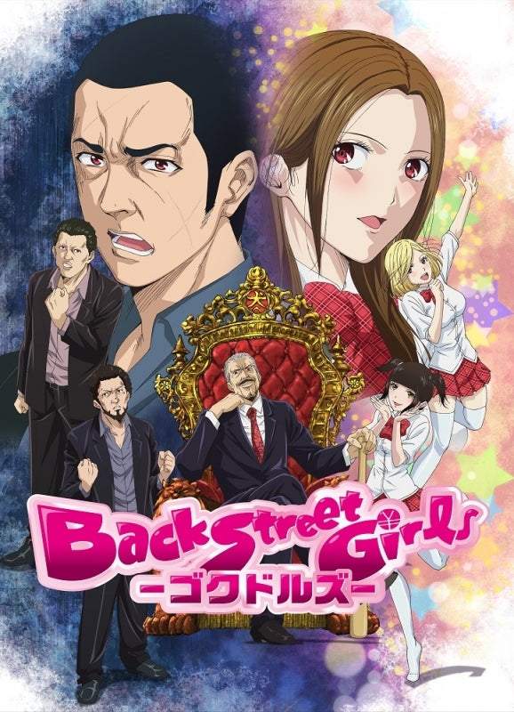 (DVD) Back Street Girls: Gokudolls TV Series DVD BOX