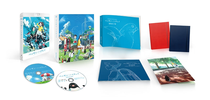 (Blu-ray) Penguin Highway (Film) [Collectors' Edition]