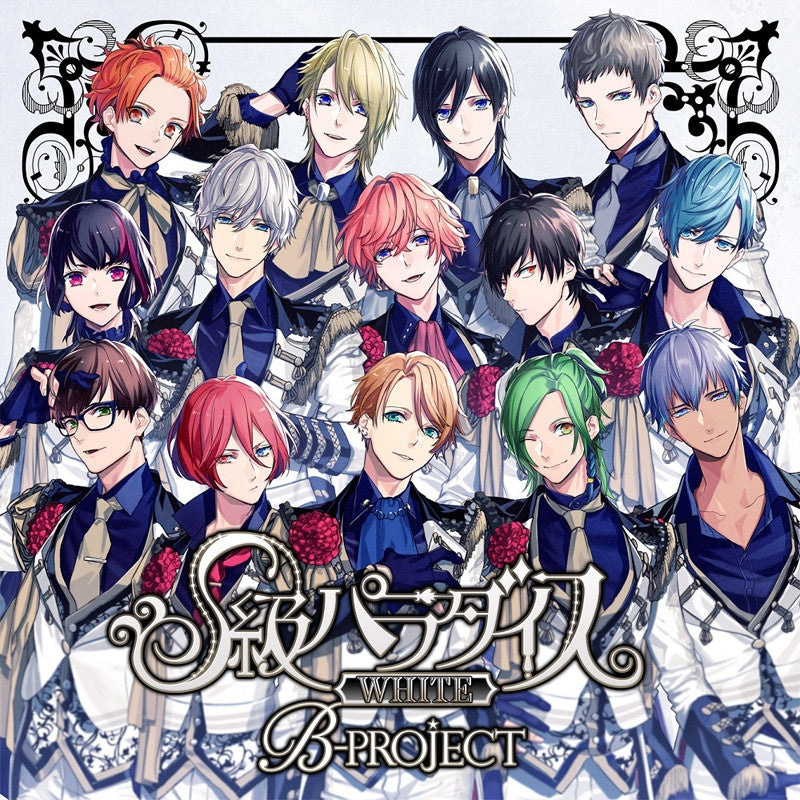 (Album) B-PROJECT: S-Grade Paradise WHITE [First-run Limited Edition]