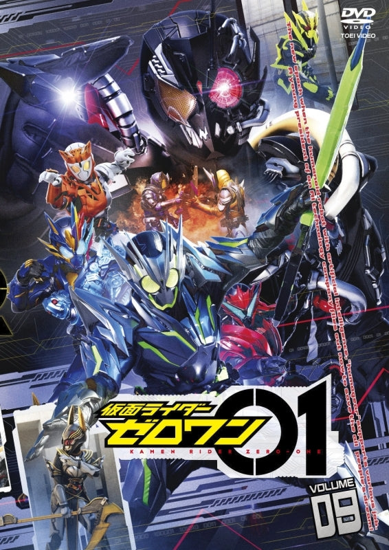 (DVD) Kamen Rider Zero-One TV Series VOL. 9