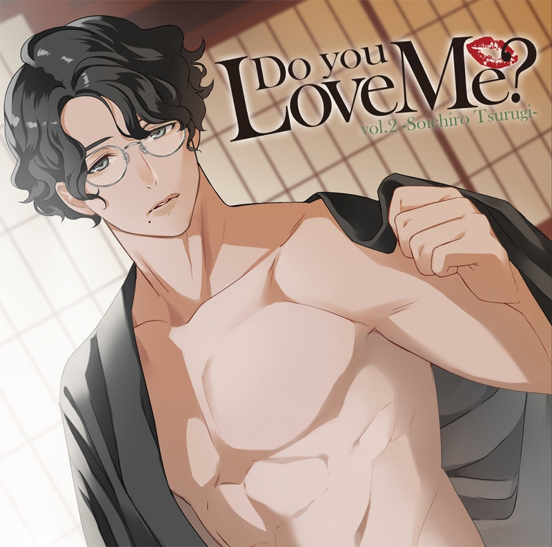 (Drama CD) Do you Love Me? vol. 2 -Soichiro Tsurugi- (CV. Chasuke) [Regular Edition]
