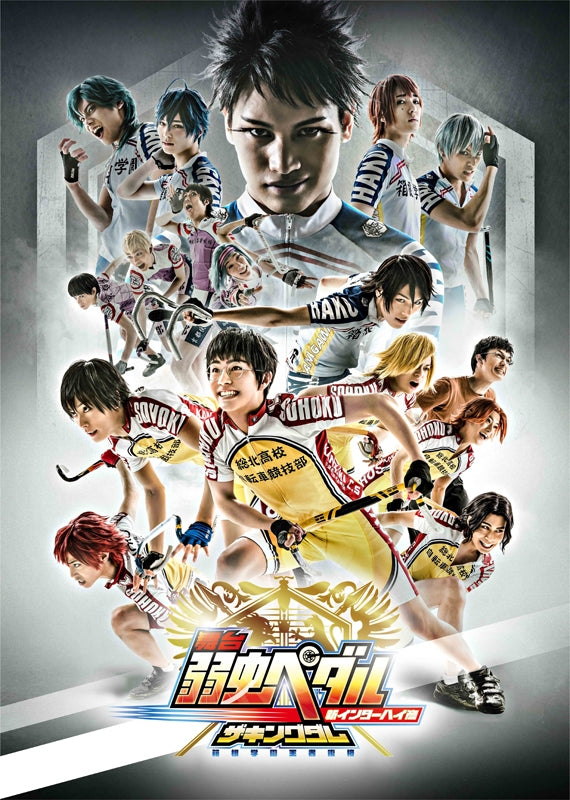 (DVD) Yowamushi Pedal on Stage: New Inter-High Arc - Restoration of Hakone Academy's King (The Kingdom)