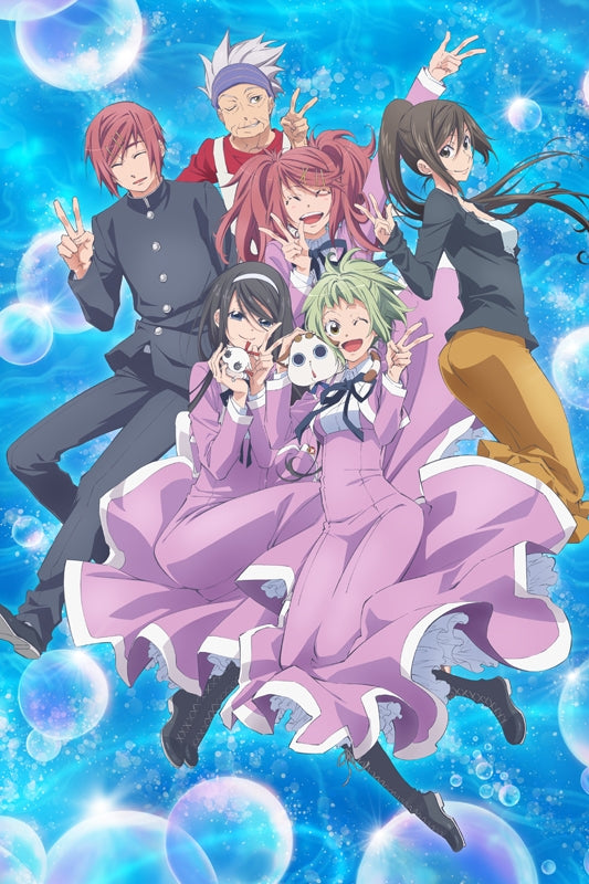 (Blu-ray) Amanchu! Advance TV Series Vol.1