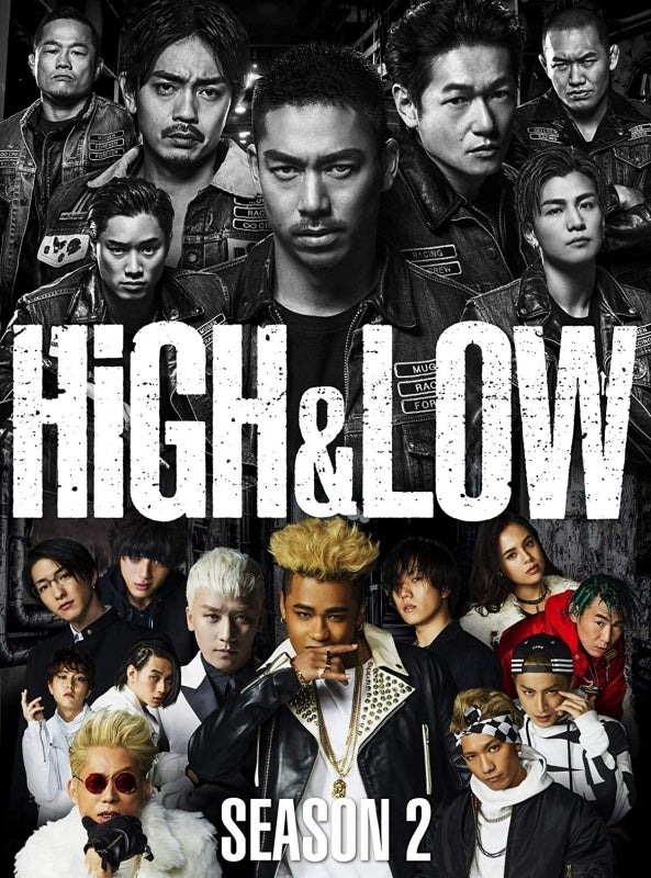 (Blu-ray) HiGH & LOW TV Series SEASON 2 Complete Edition BOX