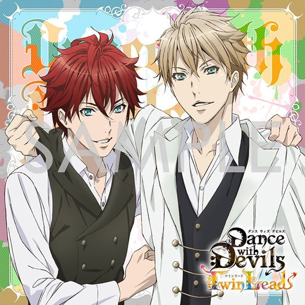 (Drama CD) Captivating CDs Whispered by the Devil: Dance with Devils - Twin Lead Vol. 1 Rem & Lindo (CV. Soma Saito & Wataru Hatano)