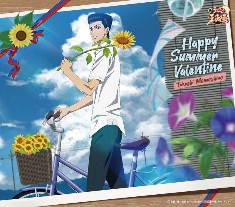 (Character Song) The New Prince of Tennis: Happy Summer Valentine by Takeshi Momoshiro