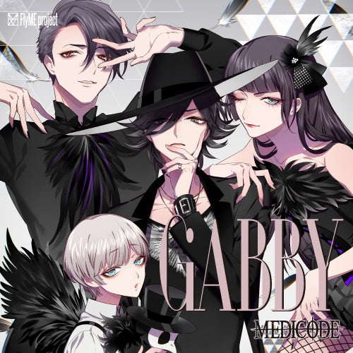 (Drama CD) FlyME project: GABBY by MEDICODE