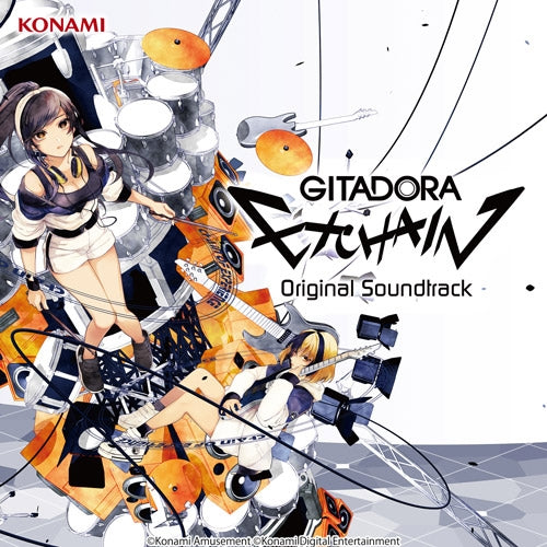 (Soundtrack) GITADORA EXCHAIN Original Game Soundtrack