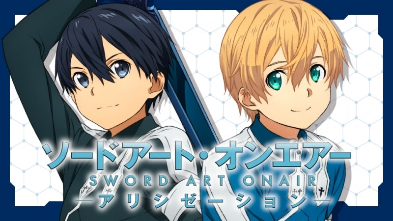 (DJCD) Sword Art Online: Alicization Radio CD