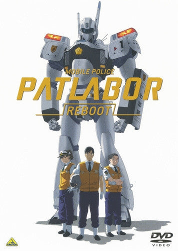 (DVD) Mobile Police Patlabor REBOOT (Movie)