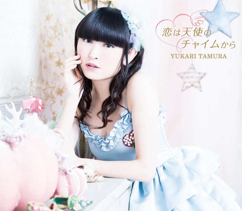 (Maxi Single) Koi wa Tenshi no Chime kara by Yukari Tamura [First Run Limited Edition]