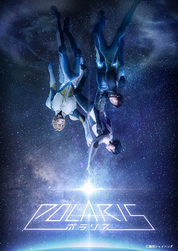 (Blu-ray) Stage Play SHINING THEATRICAL TROUPE from Uta no Prince-sama: POLARIS [Regular Edition]