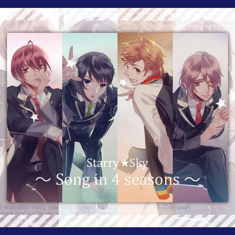 (Character Song) Starry☆Sky~Song in 4 seasons~