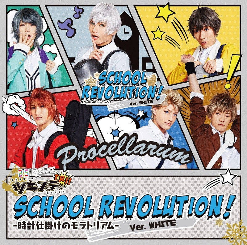 (Theme Song) Tsukiuta. Stage 2.5 Dimension Dancing Live: TRI! SCHOOL REVOLUTION! Main Theme - Clockwork Moratorium (Tokei Jikake no Moratorium) ver. WHITE