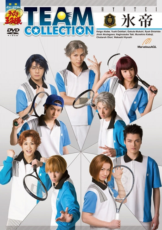 DVD The Prince Of Tennis Musical TEAM COLLECTION Hyotei
