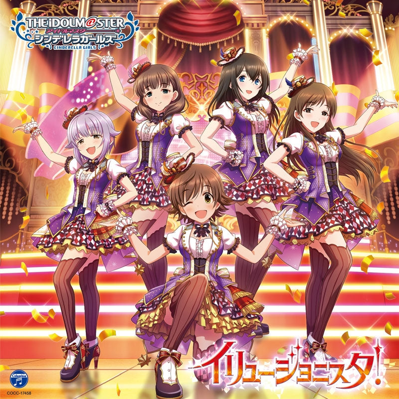 (Character Song) THE IDOLM@STER CINDERELLA MASTER Illusionista!