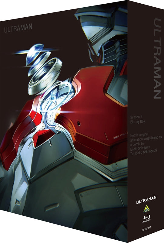 (Blu-ray) ULTRAMAN TV Series Blu-ray BOX [Deluxe Limited Edition]