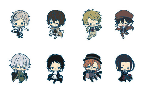 [1BOX=8](Goods - Strap) Bungo Stray Dogs Rubber Strap Collection