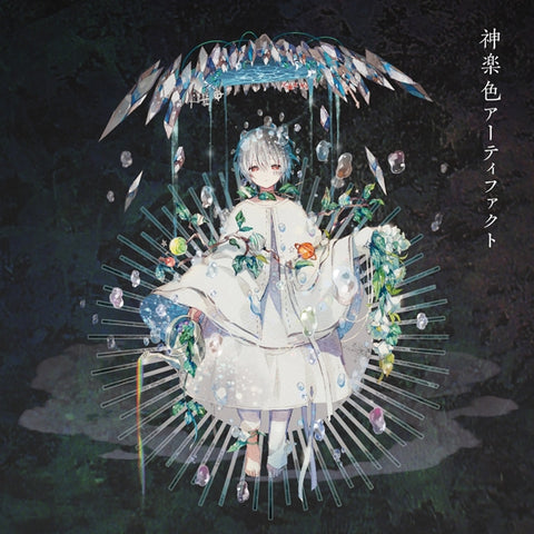 (Maxi Single) Miku Ito / Awa to Verbena [w/ DVD, Limited Edition]