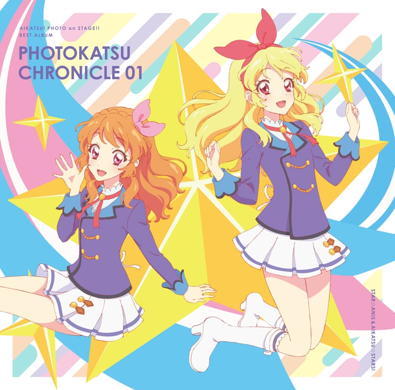 (Album) Aikatsu! Photo on Stage!! Video Game: Best Album PHOTO KATSU CHRONICLE 01 Animate International