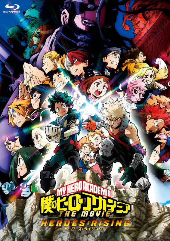 (DVD) My Hero Academia THE MOVIE: Heroes: Rising [Regular Edition]