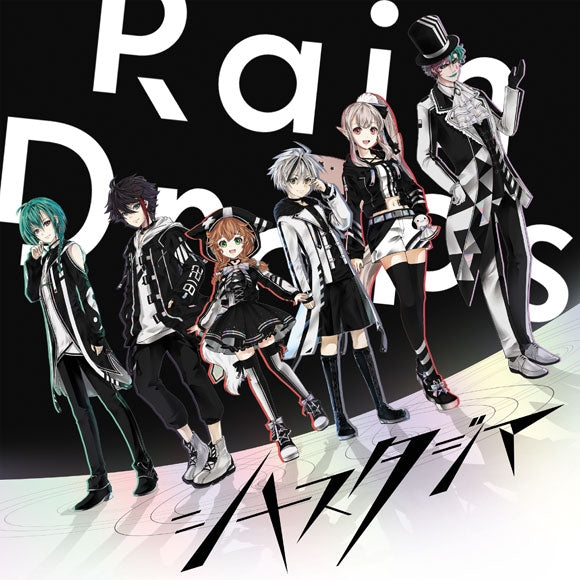 (Album) Synesthesia by Rain Drops [First Run Limited Edition B]
