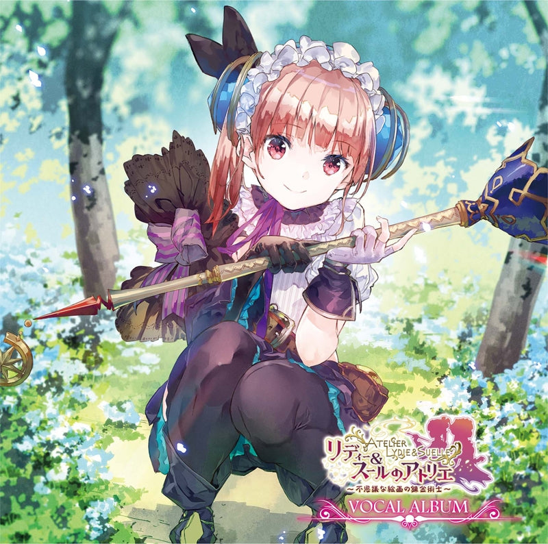 (Album) Atelier Lydie & Suelle: Alchemists of the Mysterious Painting Game Vocal Album