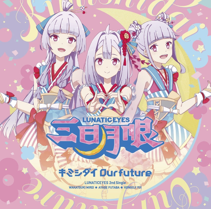 (Character Song) IDOL BU SHOW: Kimi Shidai Our future by LUNATIC EYES [Regular Edition]
