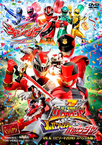 (DVD) Super Sentai Series - Uchu Sentai Kyuranger TV Series VOL.12 (Final)
