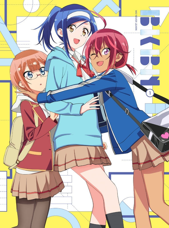 (Blu-ray) We Never Learn TV Series Vol. 1 [Complete Production Run Limited Edition]