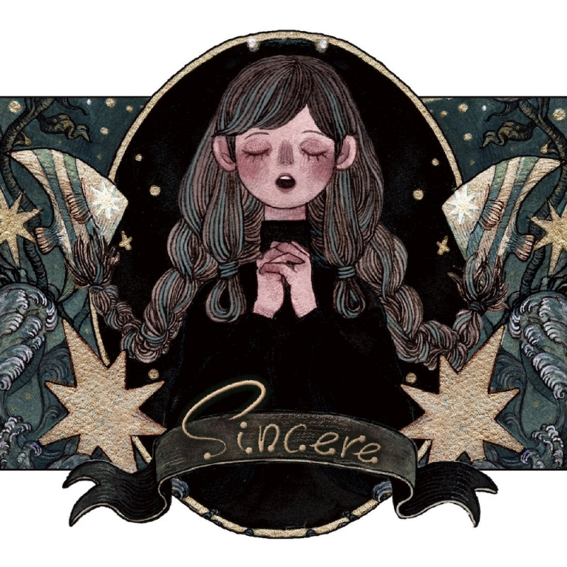 (Album) sincere by Dazbee