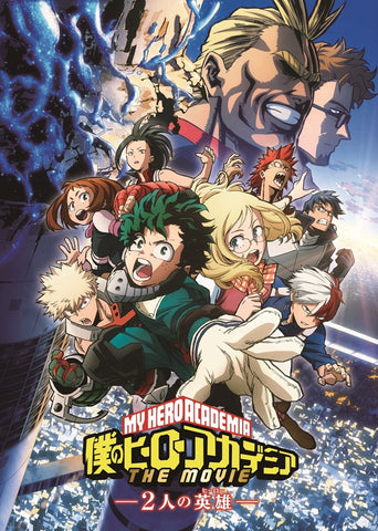 (DVD) My Hero Academia THE MOVIE: Two Heroes [Regular Edition]
