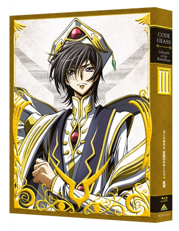 (Blu-ray) Code Geass: Lelouch of the Rebellion the Movie III - Oudou [Deluxe Limited Edition]