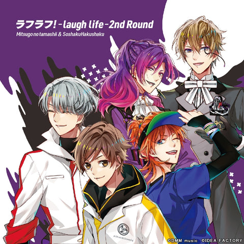 (Drama CD) Laugh Life! 2nd Round [animate Limited Set]