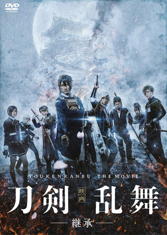 (DVD) Touken Ranbu The Movie: Keishou [Regular Edition]
